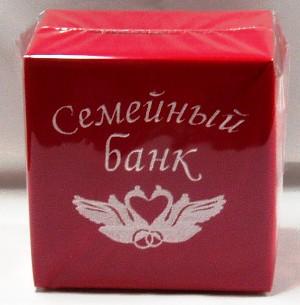 Банк семейный своими руками фото